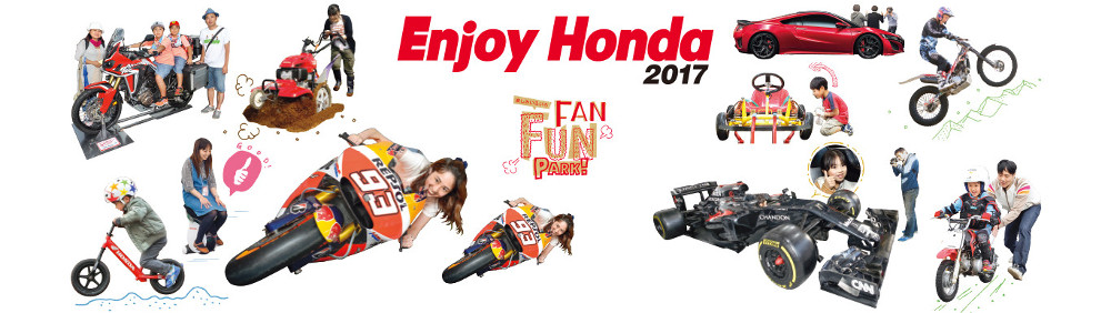Enjoy Honda 2017